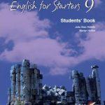 แบบเรียนภาษาอังกฤษเรียน